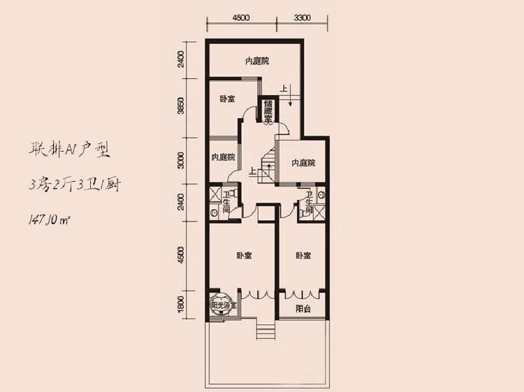 红磡香水湾天海联排A1户型1层3室2厅建筑面积147㎡
