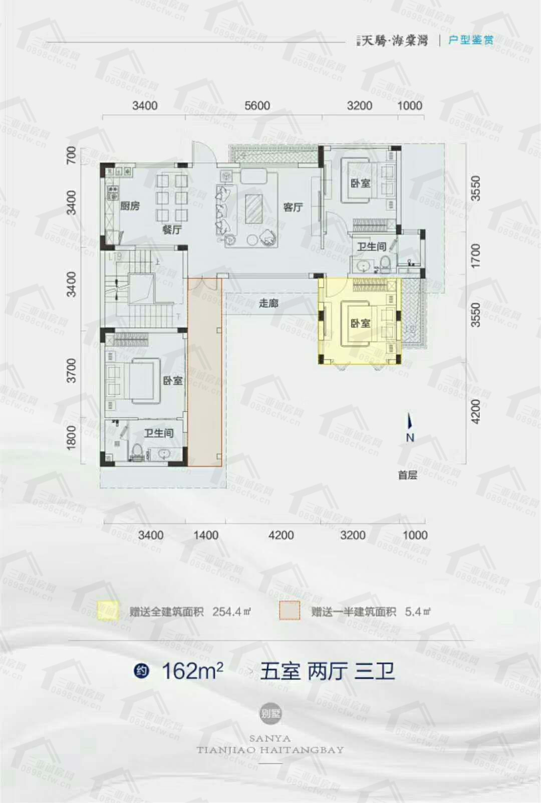 天骄海棠湾别墅B户型 5房2厅3卫 建筑面积:162㎡