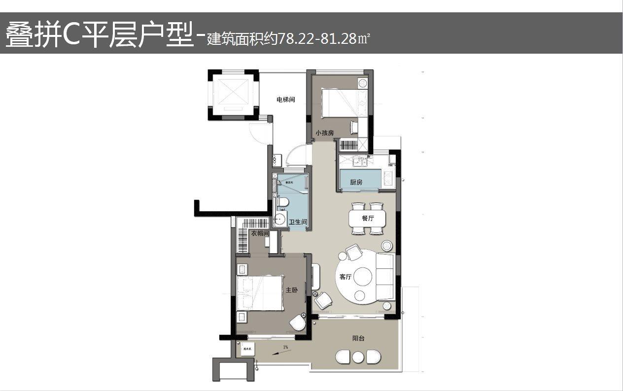 海南怡海湾叠拼平层C户型2房2厅1卫