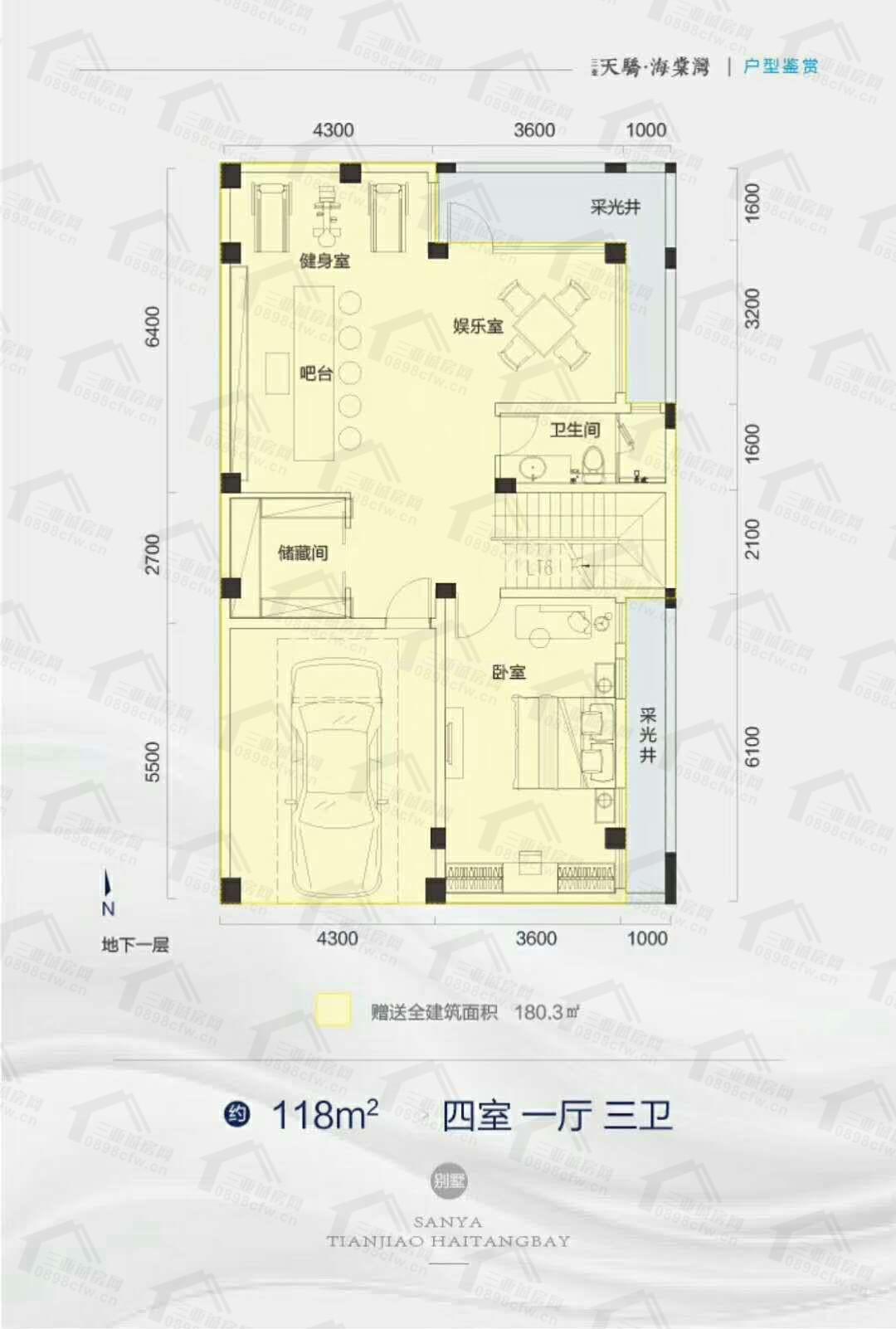天骄海棠湾双拼别墅 4房1厅3卫 建筑面积:118㎡