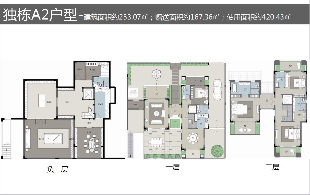 海南怡海湾独栋A2户型4房3厅5卫