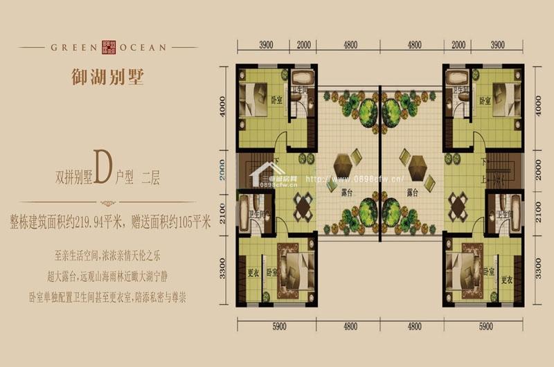 绿中海双拼别墅D户型2层建筑面积219.94㎡
