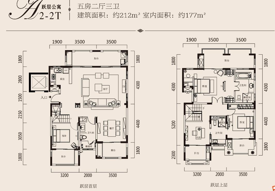 金泰南燕湾A2-2t 跃层户型5房2厅3卫建筑面积212㎡