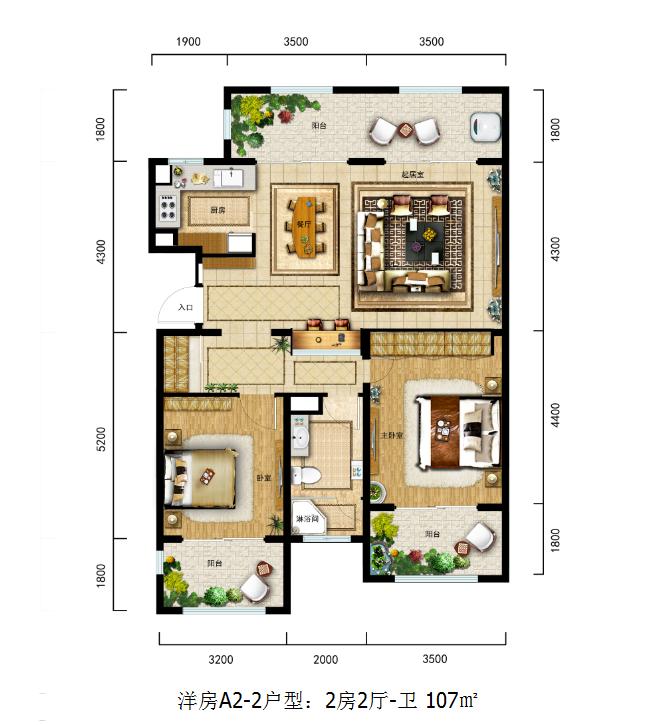 金泰南燕湾洋房A2-2户型 2房2厅107㎡