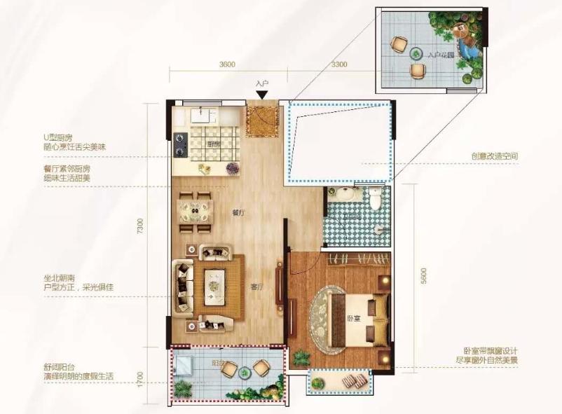 景园悦海湾A户型一房一厅一厨一卫建面61.86平