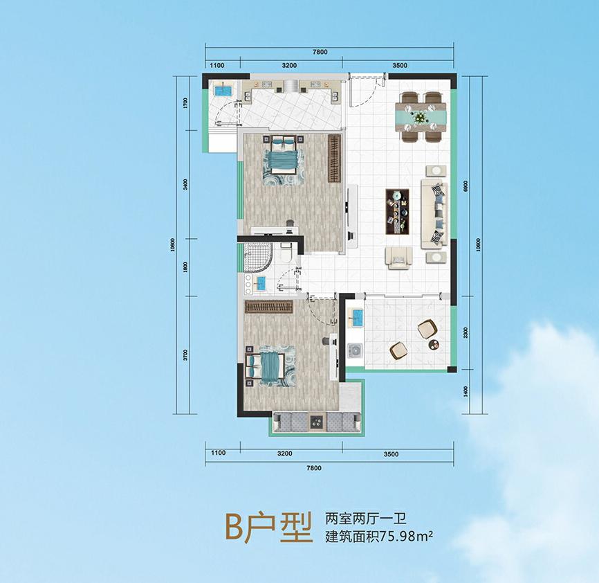 华信广场B户型   两房两厅一卫   建筑面积:75.98平