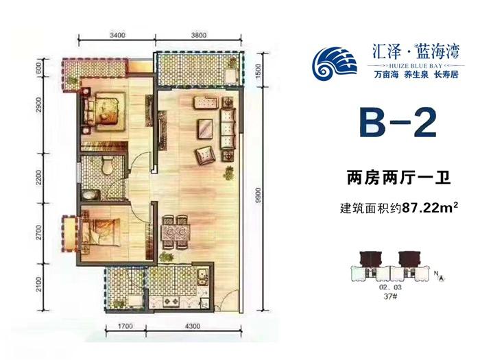 汇泽蓝海湾B-2户型 2室2厅1卫1厨  87.22㎡