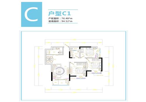 海棠月色C1户型 3室2厅 建筑面积:94.52㎡