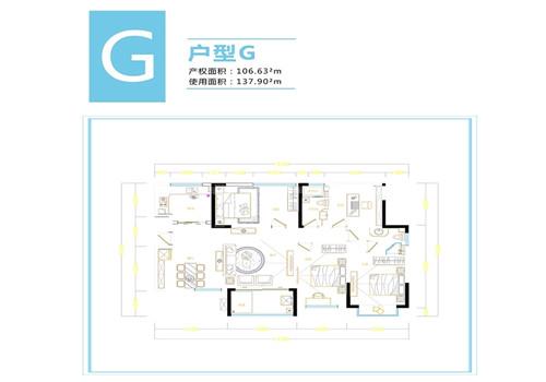 海棠月色4房2厅 建筑面积:137.90㎡