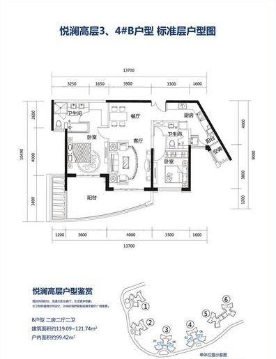 恒大海上帝景悦澜高层3、4#B户型2室2厅2卫1厨建筑面积122㎡