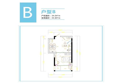 海棠月色1室1厅 建筑面积:48㎡