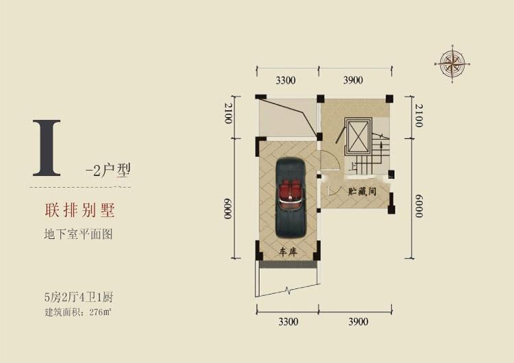 中华坊联排别墅 1-2户型地下层5室2厅276平方米