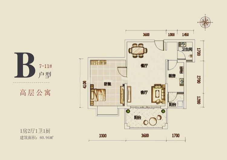 中华坊中华坊7-11#B户型1室2厅61平方米