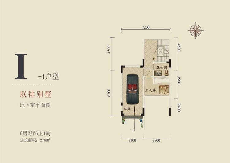 中华坊联排别墅 1-1户型地下层6室2厅276平方米