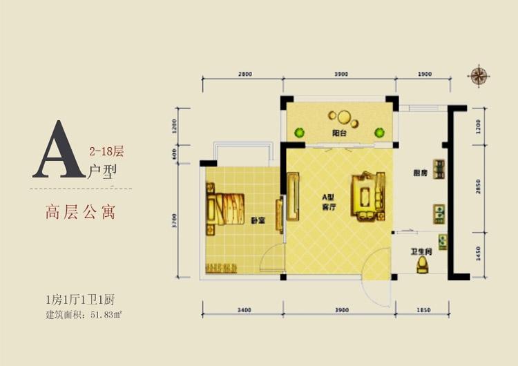 中华坊中华坊2-18层A户型1室1厅52平方米