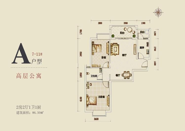 中华坊中华坊7-11#A户型2室2厅87平方米