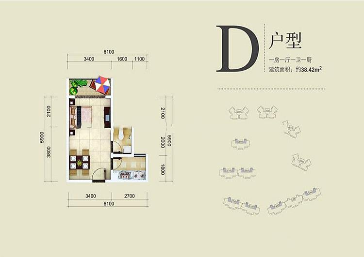 中华坊三期海棠园D户型1室1厅38平方米