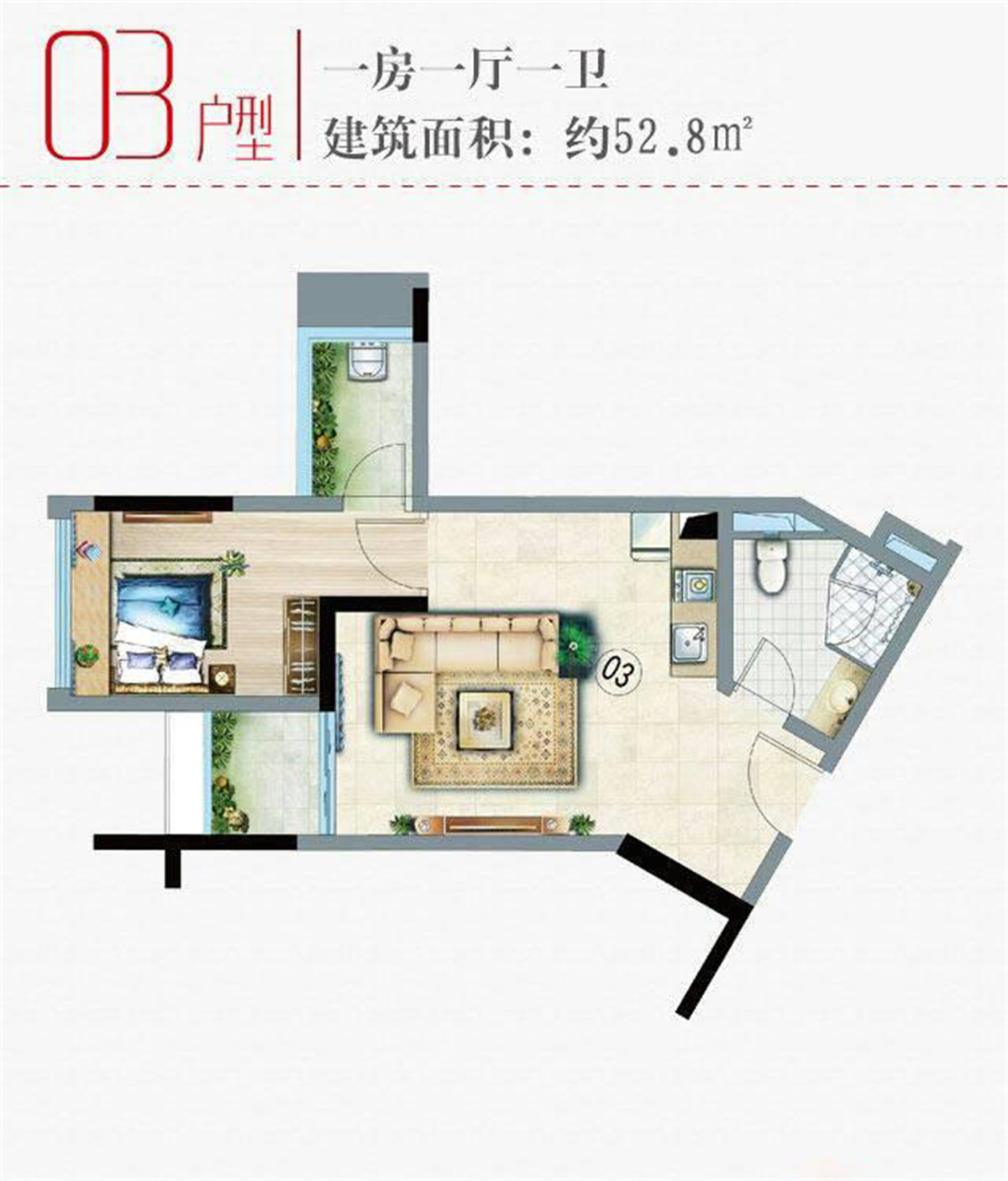 富力月亮湾03户型1室1厅1卫1厨建筑面积约52.80m²