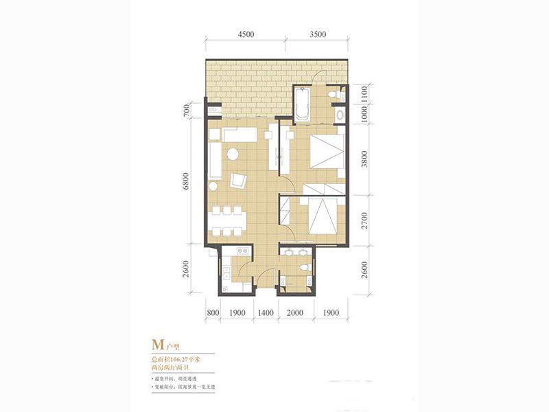 海南佰悦湾M户型   2房2厅2卫  建筑面积:106㎡
